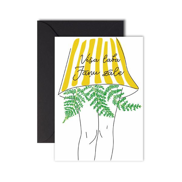 Ferns In Skirts